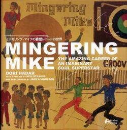 Minger Records