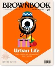 Brownbook_002